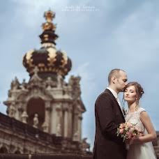 Wedding photographer German Levickiy (germanprofoto). Photo of 03.04.2018