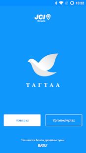Tagtaa - náhled