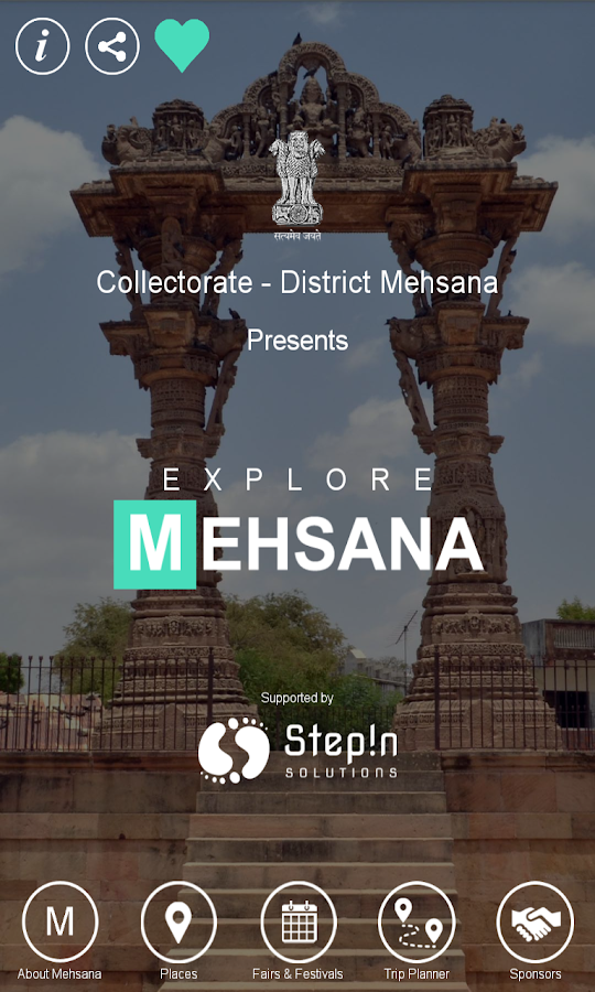 Explore Mehsana- screenshot
