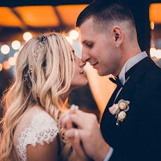Wedding photographer Tatyana Cvetkova (CVphoto). Photo of 09.09.2016