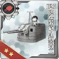12.7cm連装砲A型改二