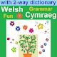 Grammar Fun Welsh Cymraeg (game)