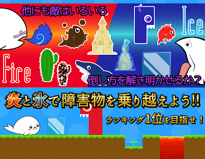 Seals Logic:Cute PuzzleAction- screenshot thumbnail