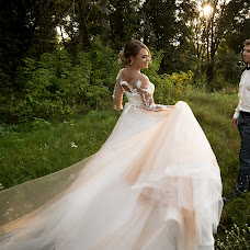Wedding photographer Vitaliy Belskiy (blsk). Photo of 04.11.2018