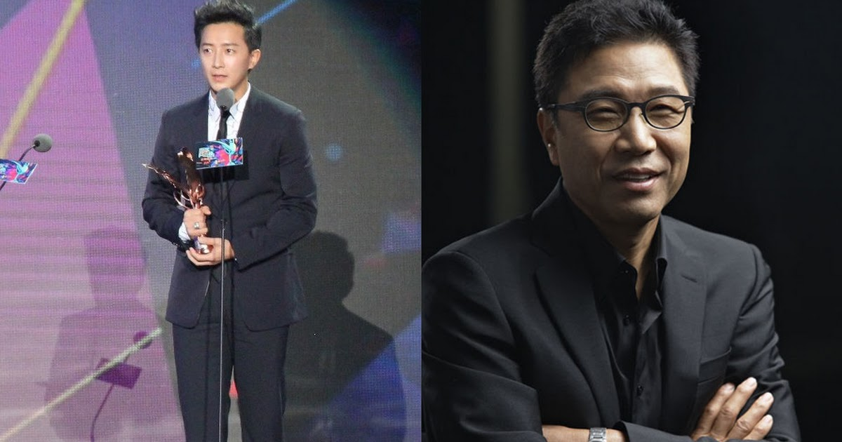 Former Super Junior member Hangeng thanks Lee Soo Man at recent award show