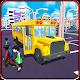 School Bus Driving Game Simulator 2018 (game)