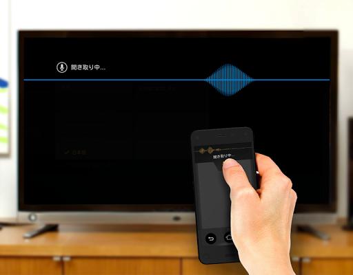 無料工具AppのAmazon Fire TVリモコンアプリ 記事Game
