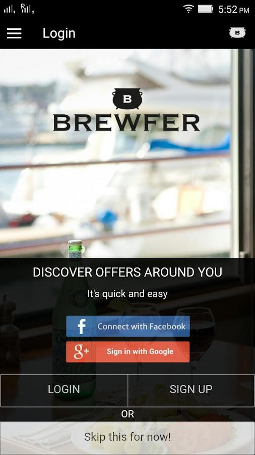 Brewfer- screenshot
