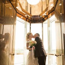 Wedding photographer Vyacheslav Fomin (VFomin). Photo of 28.06.2017
