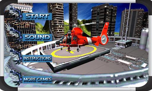 シティ エア ヘリコプターシミュレータ シティエアヘリコプタ