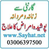 Hamdard.pk
