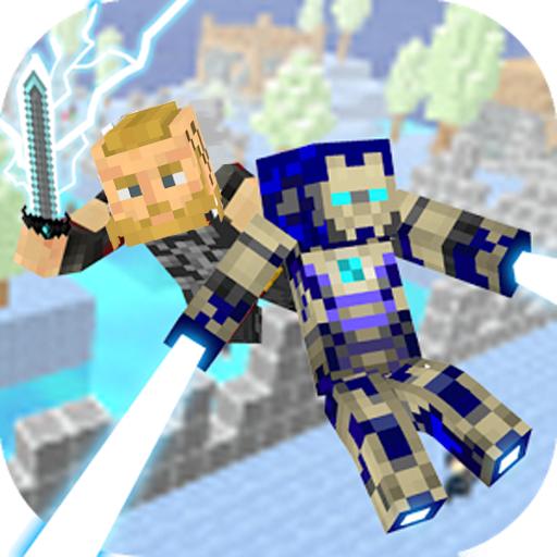 Avenge Kings of Block Shadow (game)