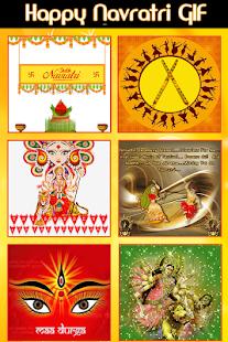 Navratri GIF : Maa Durga GIF Collection 2017 - náhled