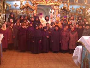 Photo: Retrato con algunos clerigos y laicos