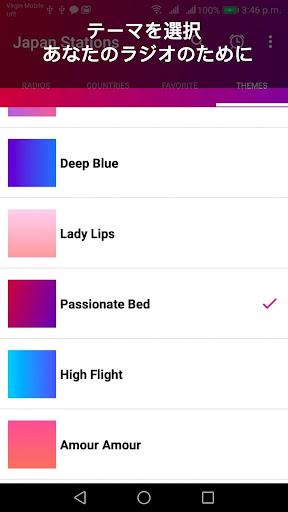 Vocaloid Free Download Mac