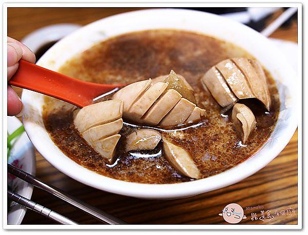 【台北美食】台北七家麻油雞、羊肉爐讓你從裡到外暖呼呼! @Maruko與美食有個約會