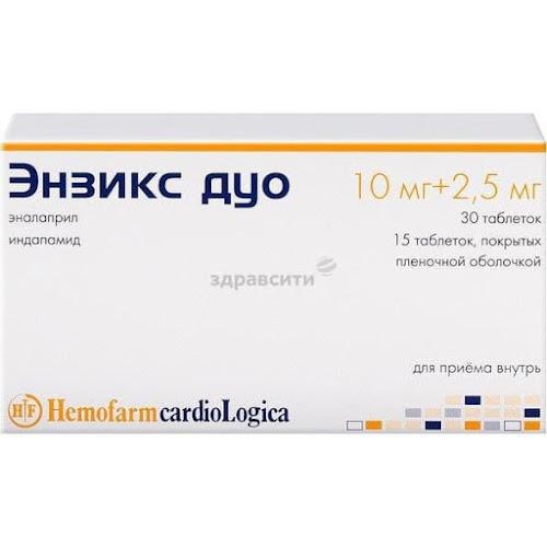 Энзикс ДУО таблетки 45 шт.
