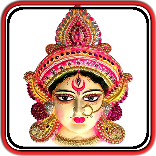 Images Of Maa Durga - Maa Durga Wallpaper