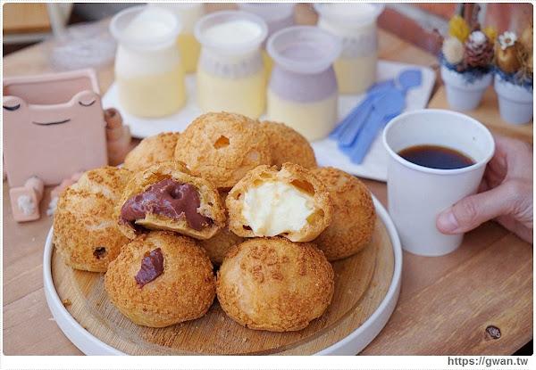 豐 蛋糕咖啡烘焙館 | 爆漿泡芙一顆不用10元,內用免費咖啡喝到飽!!