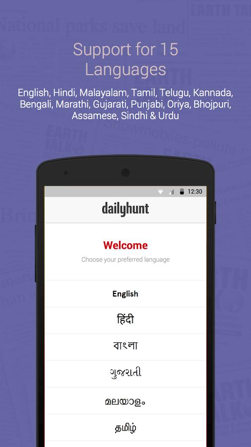 Dailyhunt (Formerly NewsHunt)- screenshot