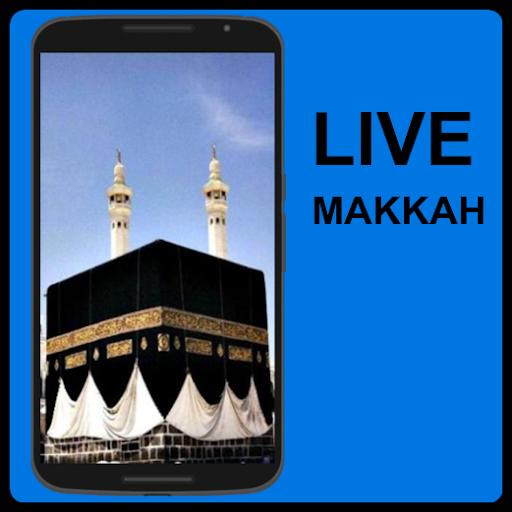 Makkah Live HD 24/7 Hours 1.0.0 screenshots 1
