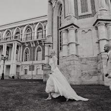 Wedding photographer Diana Shishkina (DianaShishkina). Photo of 24.08.2018