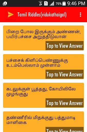Tamil Riddles Vidukathaigal
