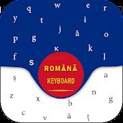 Romanian Keyboard 2019: Romanian Translator Plugin