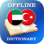 Arabic-Turkish Dictionary