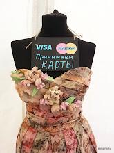 Photo: Сангина.ру принимает на своем стенде к оплате карты VISA и Master Card!