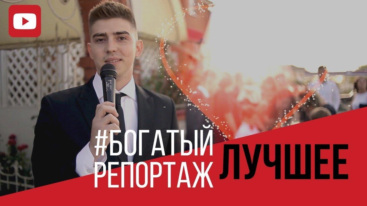 Роман Ковалев в Ростове-на-Дону