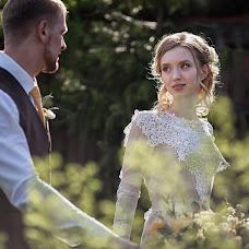 Wedding photographer Svetlana Kas (SvetlanaKas). Photo of 05.05.2016