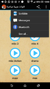 Download  For PC Windows and Mac apk screenshot 2