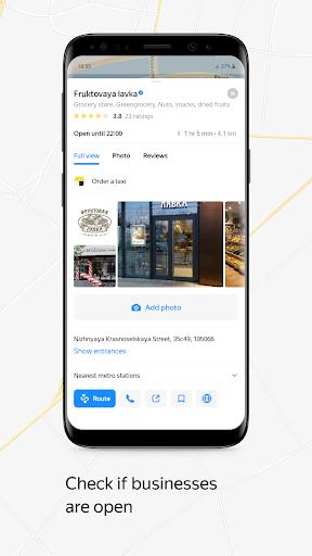 Yandex.Maps and Transport 9.5 Screenshots 4