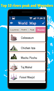 Offline world map atlas navigation route finder android apps offline world map atlas navigation route finder screenshot thumbnail gumiabroncs Gallery