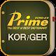 Prime German-Korean Dictionary icon