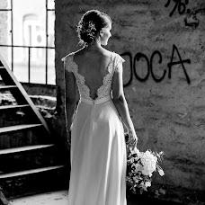 Wedding photographer Nenad Ivic (civi). Photo of 04.12.2018