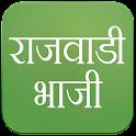 Rajwadi Bhaji
