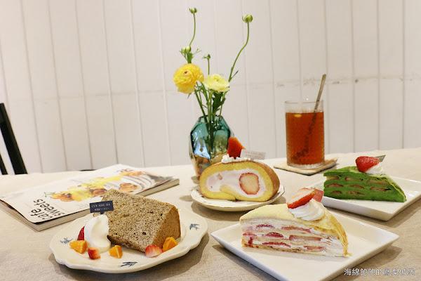 『村秀家Cun Siou Jia』台北甜點下午茶,IG網美熱門打卡,忘憂草莓千層、抹茶草莓千層、蜜香馬拉邦草莓捲、無水布丁、伯爵戚風蛋糕!菜單價位(捷運民權西路站)