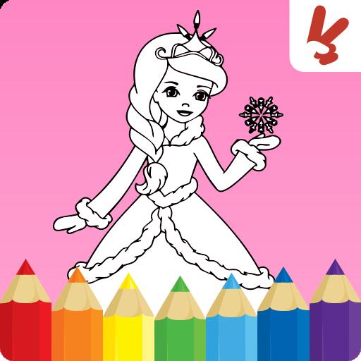 着色页为孩子们公主游戏为孩子们 休閒 App LOGO-硬是要APP