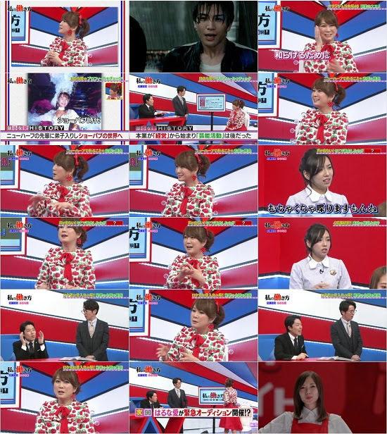 (TV-Variety)(720p+1080i) 私の働き方~乃木坂46のダブルワーク体験!~ ep11 180612