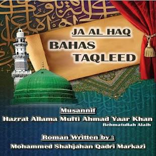JA AL HAQ BAHAS TAQLEED screenshot