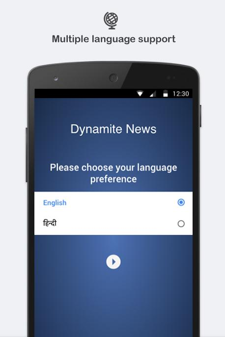 Dynamite News- screenshot