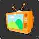 World TV - Worldwide TV International App