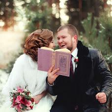Wedding photographer Marina Sbitneva (mak-photo). Photo of 19.02.2017