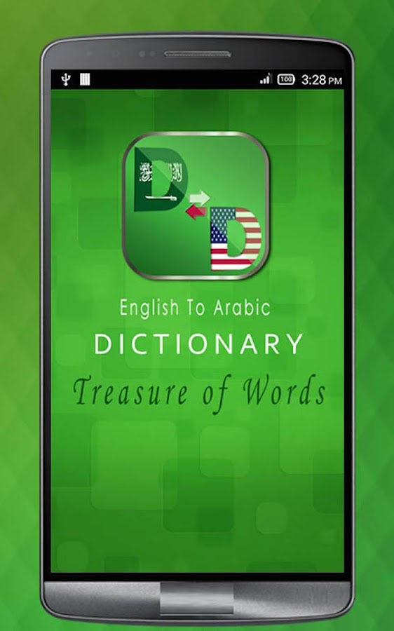 flirting meaning in arabic english dictionary download: