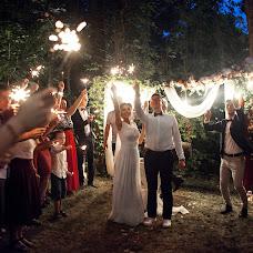 Wedding photographer Anastasiya Kosheleva (AKosheleva). Photo of 17.07.2018
