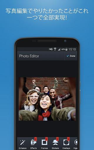 画像編集Android向け