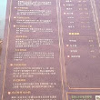 富鼎日式開運鍋物