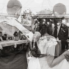 Nhiếp ảnh gia ảnh cưới Ekaterina Terzi (Terzi). Ảnh của 28.01.2019